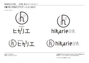 Medium_hikarie_logof_______07