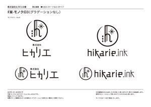 Medium_hikarie_logof_______09