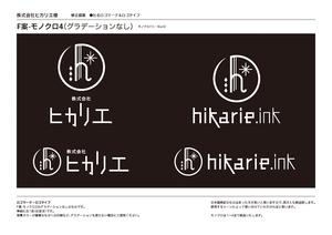 Medium_hikarie_logof_______10