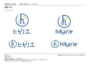Medium_hikarie_logog_______01
