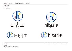 Medium_hikarie_logog_______02