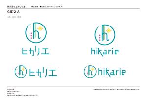 Medium_hikarie_logog_______03