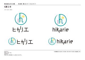 Medium_hikarie_logog_______04