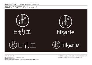 Medium_hikarie_logog_______10