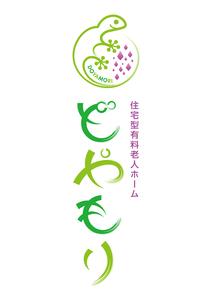 Medium_doyamori_logo_c