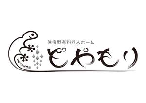 Medium_doyamori_logo_bk1_b