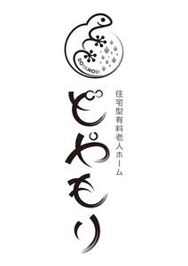 Medium_doyamori_logo_bk1_c