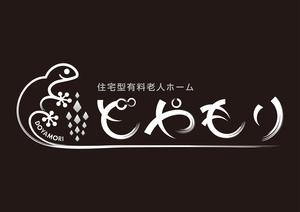 Medium_doyamori_logo_bk2_b