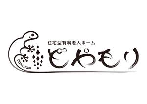 Medium_doyamori_logo_bk3_b