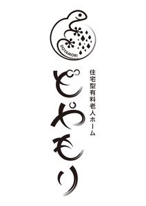 Medium_doyamori_logo_bk3_c