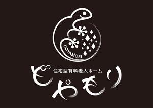 Medium_doyamori_logo_bk4_a