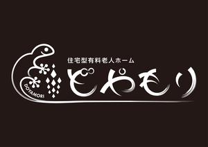 Medium_doyamori_logo_bk4_b