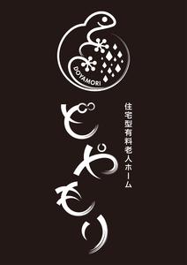 Medium_doyamori_logo_bk4_d