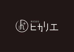 Medium_hikarie_logo_bk2_b