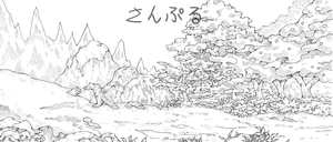 Medium_yukimiti_right_s1