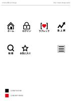 Deliverable of 動画配信サイトのロゴ作成 ホームページ内のボタンのイラスト作成