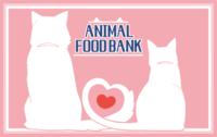 Deliverable of ペット用品に関するフードバンクを計画しており、その中で使うロゴ・マークを作っていただきたいです。