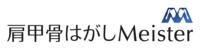 整体院のロゴ (看板/診察券に使用)