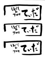 アロマサロン ロゴ作成
