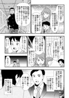 金子鴎亭の歴史