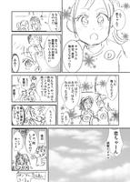 激痛.comのイメージキャラクターを使ったWebマンガの続き (11-08-03B) のネーム制作