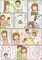 販促用チラシ兼HP掲載漫画制作
