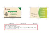 竹の子歯科の名刺デザイン作成