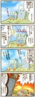連載4コマ漫画