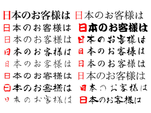 Medium_font
