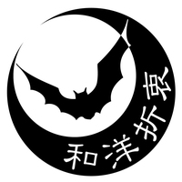 着物イベントのロゴ