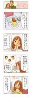 婚活サイトの4コマ漫画